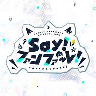 Album Cover Art - Say! Fanfare!.jpg