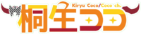 Channel Logo - Kiryu Coco 01.png