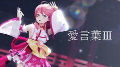 Thumbnail - 【新衣装で】DECO*27 - 愛言葉Ⅲ feat. 初音ミク-covered by さくらみこ【4K-歌ってみた】.jpg