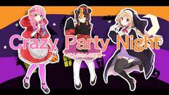 Thumbnail - 【あんぽんたん姉妹】Crazy Party Night ~ぱんぷきんの逆襲~【歌ってみた】.jpg