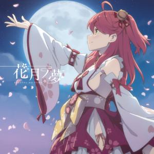 Album Cover Art - Kagetsu no Yume.png