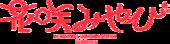 Channel Logo - Hanasaki Miyabi 01.png