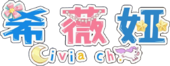 Channel Logo - Civia 01.png