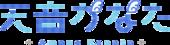 Channel Logo - Amane Kanata 01.png