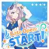 Gate Open: START!