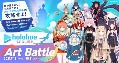 HololiveEN x pixiv Art Battle event Banner.jpg