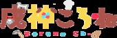 Channel Logo - Inugami Korone 01.png