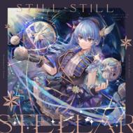Album Cover Art - Still Still Stellar.png