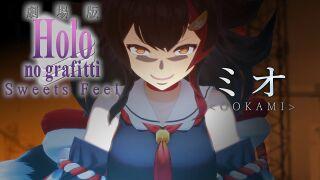 Thumbnail - Holo no Graffiti Episode SP.jpg