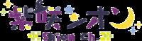 Channel Logo - Murasaki Shion 01.png