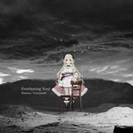 Album Cover Art - Everlasting Soul.png