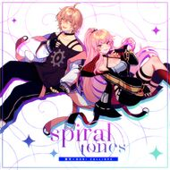 Album Cover Art - spiral tones.jpg