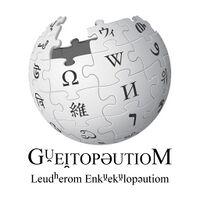 Wikipedia-logo-ine.jpg