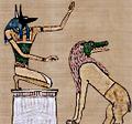 Logo mito egipcia.png