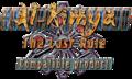 Al-Kimya The Last Role compatibility logo v1.2.png