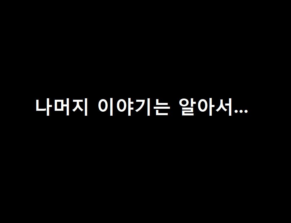 비공개.png
