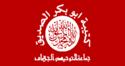 Flag of Mashali