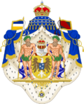 NAC Great Coat of Arms.png