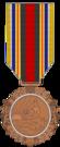 NAC Service medal.png