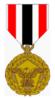 Espionage Medal.png