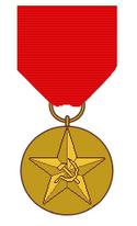 Communist war Medal.png