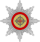 Order of St. Peter