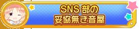 Achievement 113160100.png