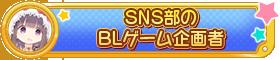 Achievement 113160400.png