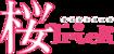 Logo Sakura Trick.png