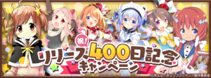 400DayBanner.png