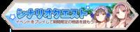 Questgroupicon 102001.png