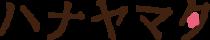 Logo Hanayamata.png