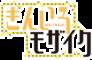 Logo Kiniro Mosaic.png