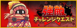June2019ChallengeBanner.png