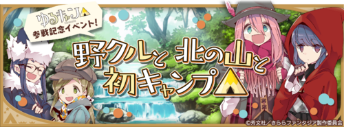 YC Banner.png
