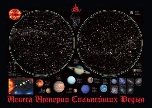 Небеса ИСВ (3,544 × 2,516 pixels, размер: 3.92 MB)