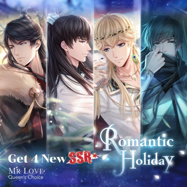 Romantic Holiday (Event) Promo Banner.jpg