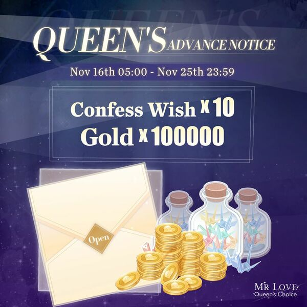 Queen's Advance Notice (Event) Promo Banner.jpg