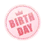 Victor Birthday Karma Icon.png