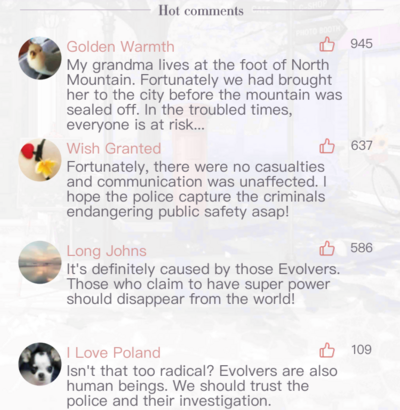 News 00027 Comments.PNG