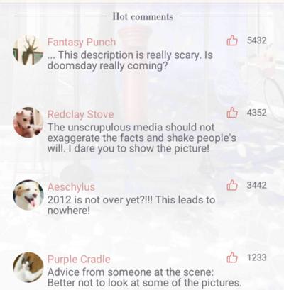 Gossip 00016 Comments.PNG