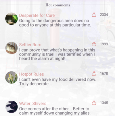 Gossip 00012 Comments.PNG