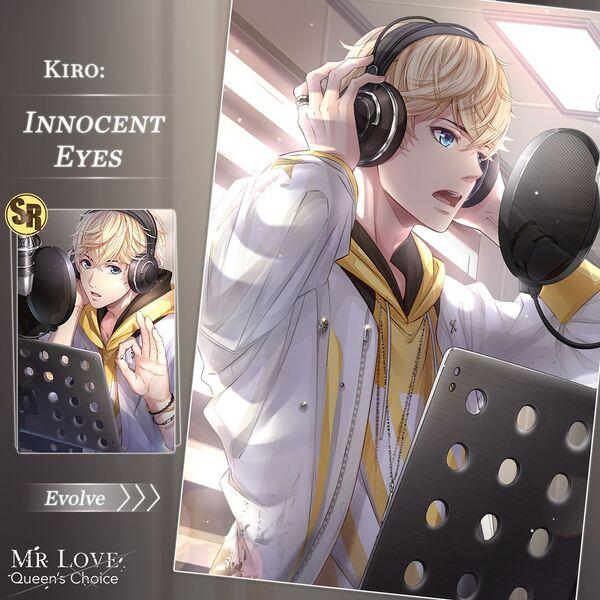 Innocent Eyes (Event) Promo Banner.jpg