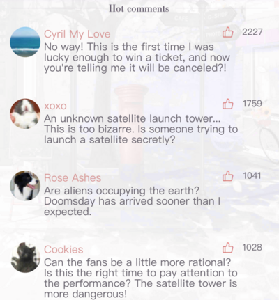 News 00029 Comments.PNG
