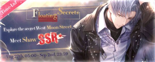 Floating Secrets (Event) Promo Banner.jpg