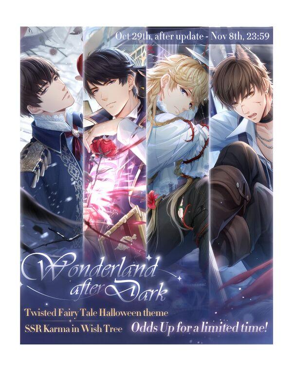 Wonderland after Dark (Event) Promo Banner.jpg