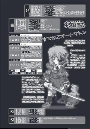 Automaton Sample Character.jpg