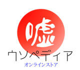 USP-On-line-Store-logo.png