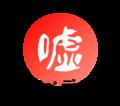 Usopedia logo new 3.png