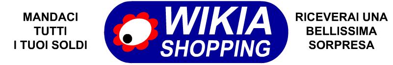 WikiaShopping.png